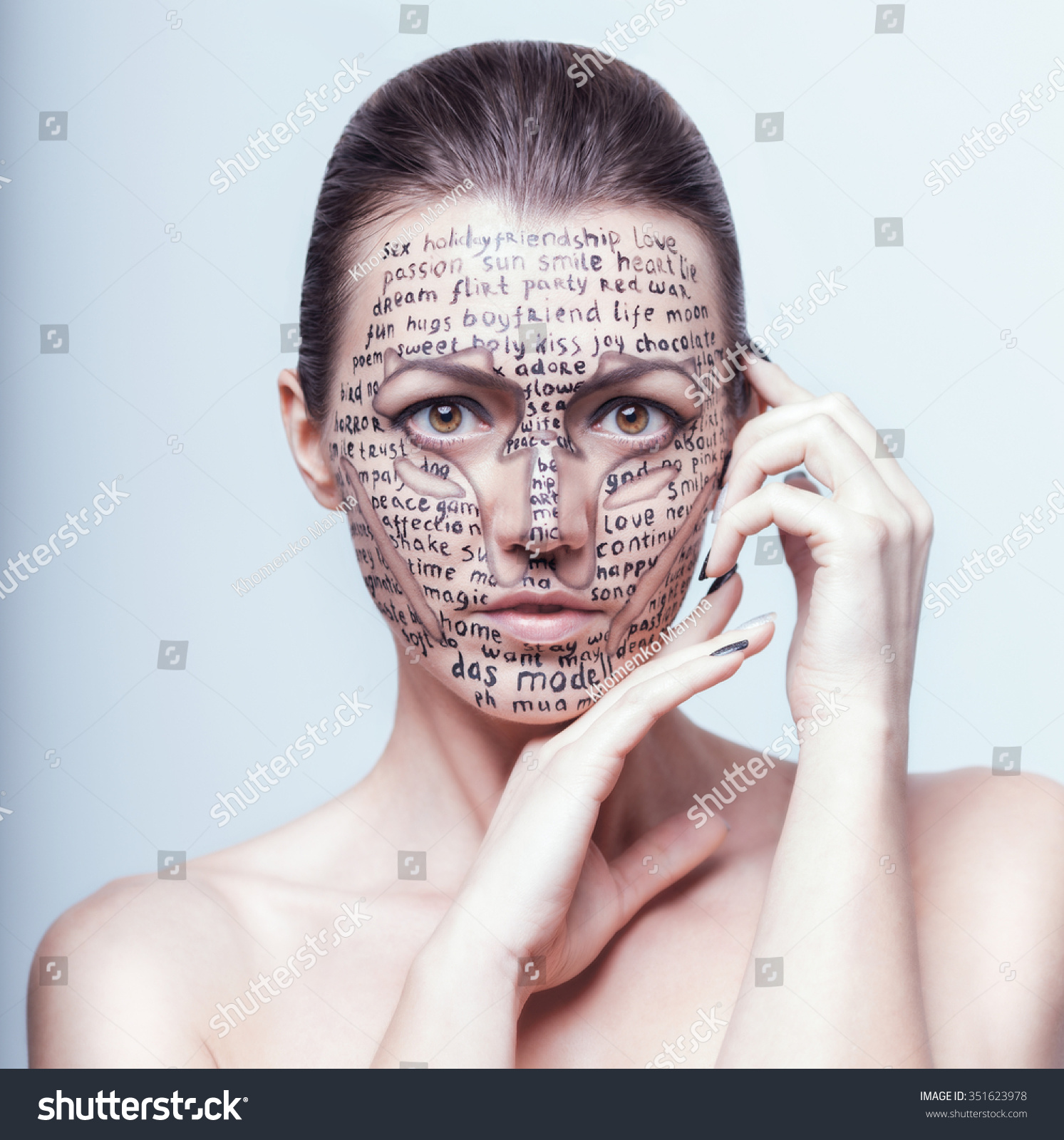Face Test Beauty Stock Photo Beauty Portrait Of The Girl With