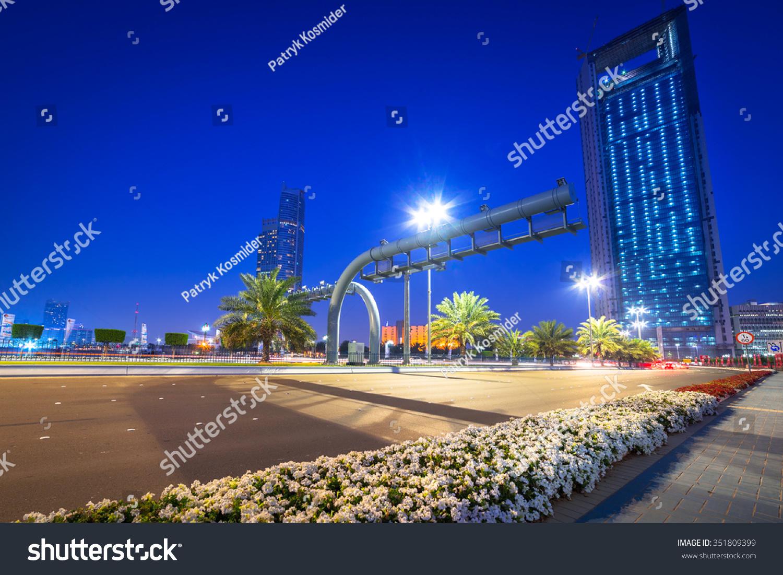 ABU DHABI UAE MARCH 28 Abu Stock Photo (Edit Now) 351809399