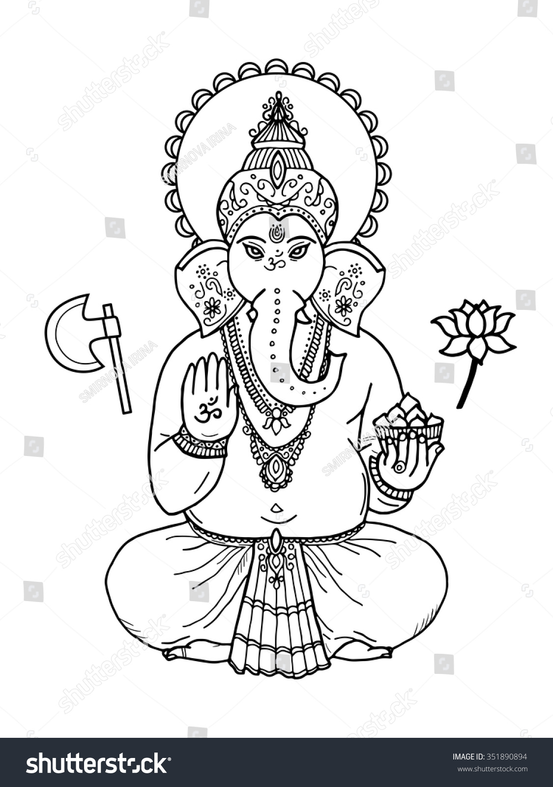 Hindu Elephant Head God Lord Ganesha Stock Vector Royalty Free