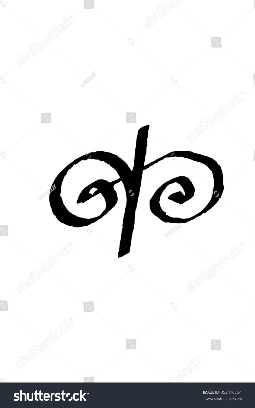 Zibu Angelic Symbols Used Connect Love Stock Vector 2018 352470734