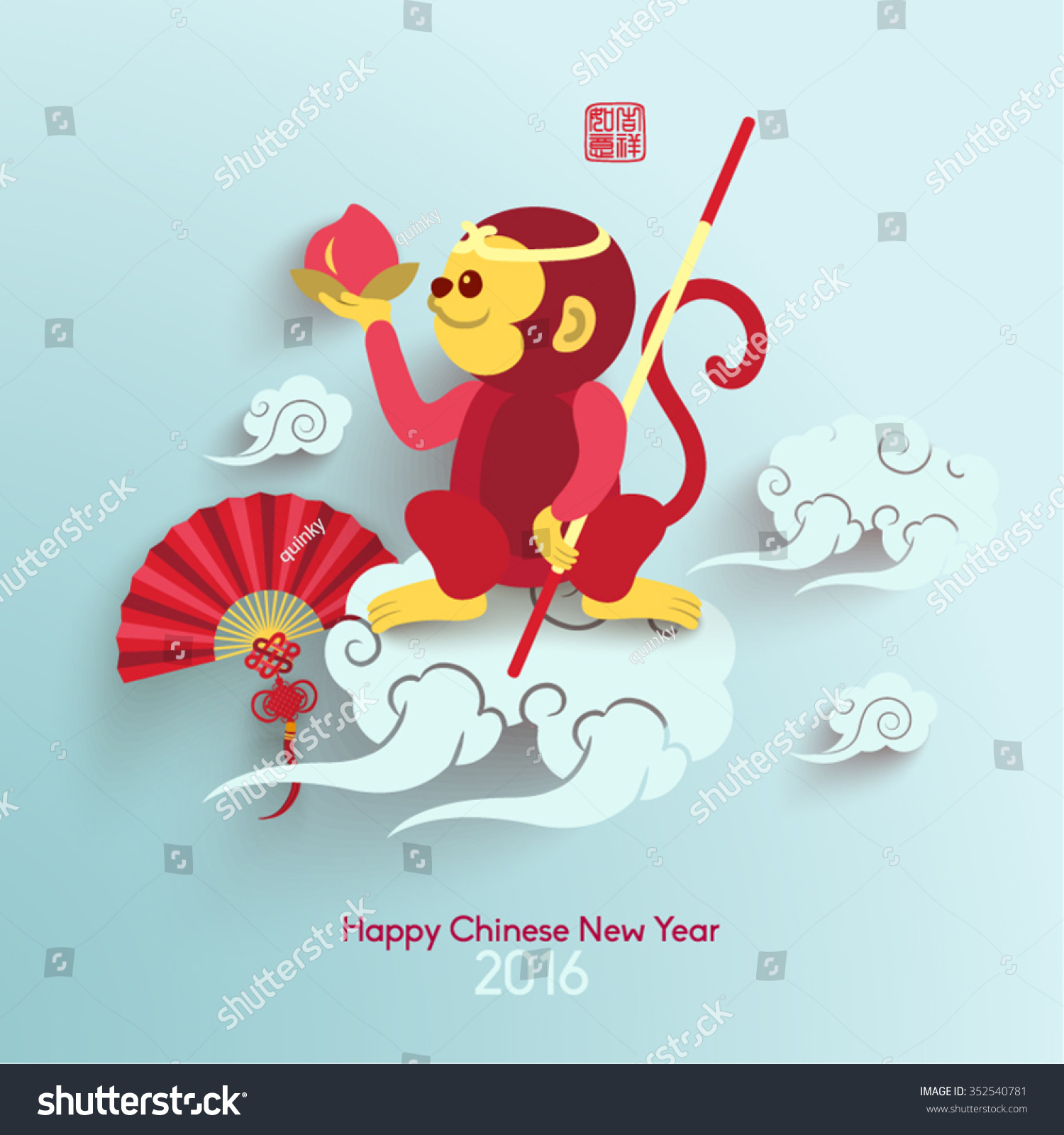 New Year Animations Free Stock Vector Oriental Happy Chinese New Year Year