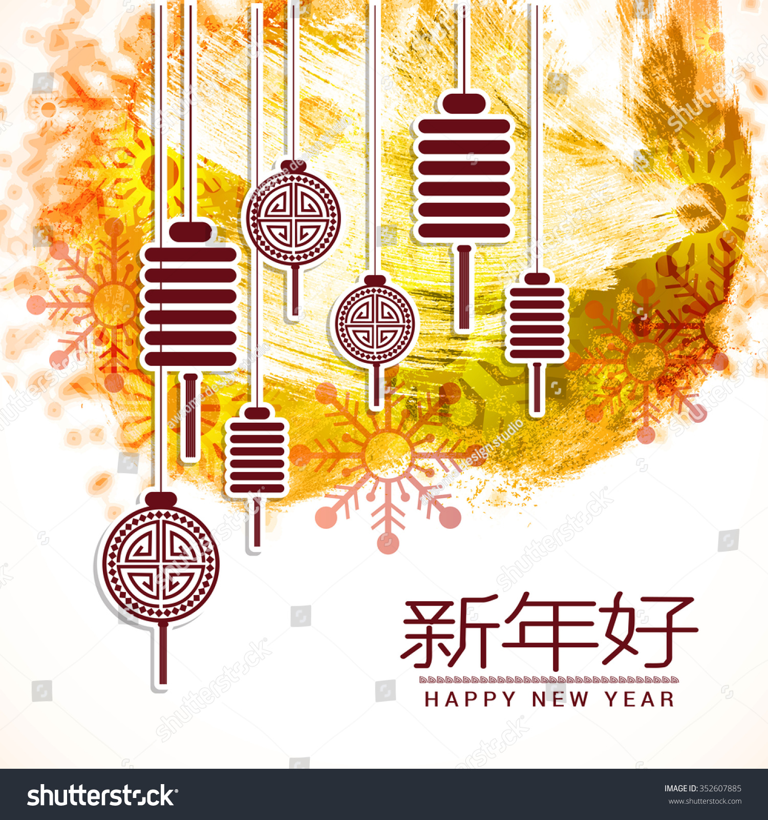 Chinese Calendar Illustration : Vector illustration abstract chinese new year stock