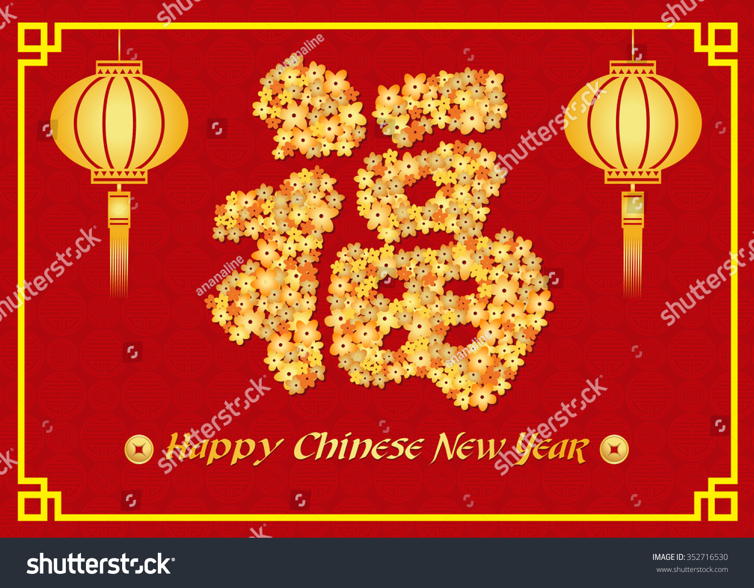 happy chinese new year card with lanterns and china word is mean happiness