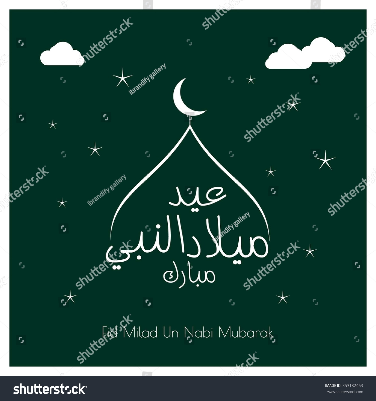 Cool Milad Eid Al-Fitr Decorations - stock-vector-arabic-islamic-calligraphy-of-text-eid-milad-un-nabi-for-muslim-community-festival-milad-353182463  Best Photo Reference_12489 .jpg