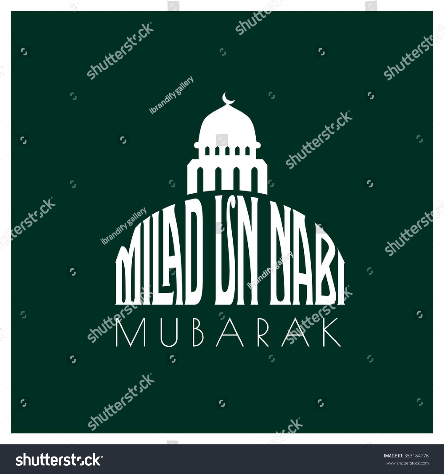 English calligraphy text eid milad un stock vector 353184776 english calligraphy of text eid milad un nabi for muslim community festival milad islamic m4hsunfo