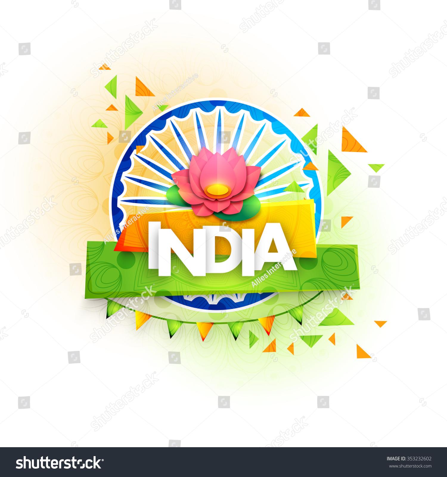 Indian national flower lotus ashoka wheel stock vector royalty free indian national flower lotus with ashoka wheel on shiny background for happy republic day celebration izmirmasajfo