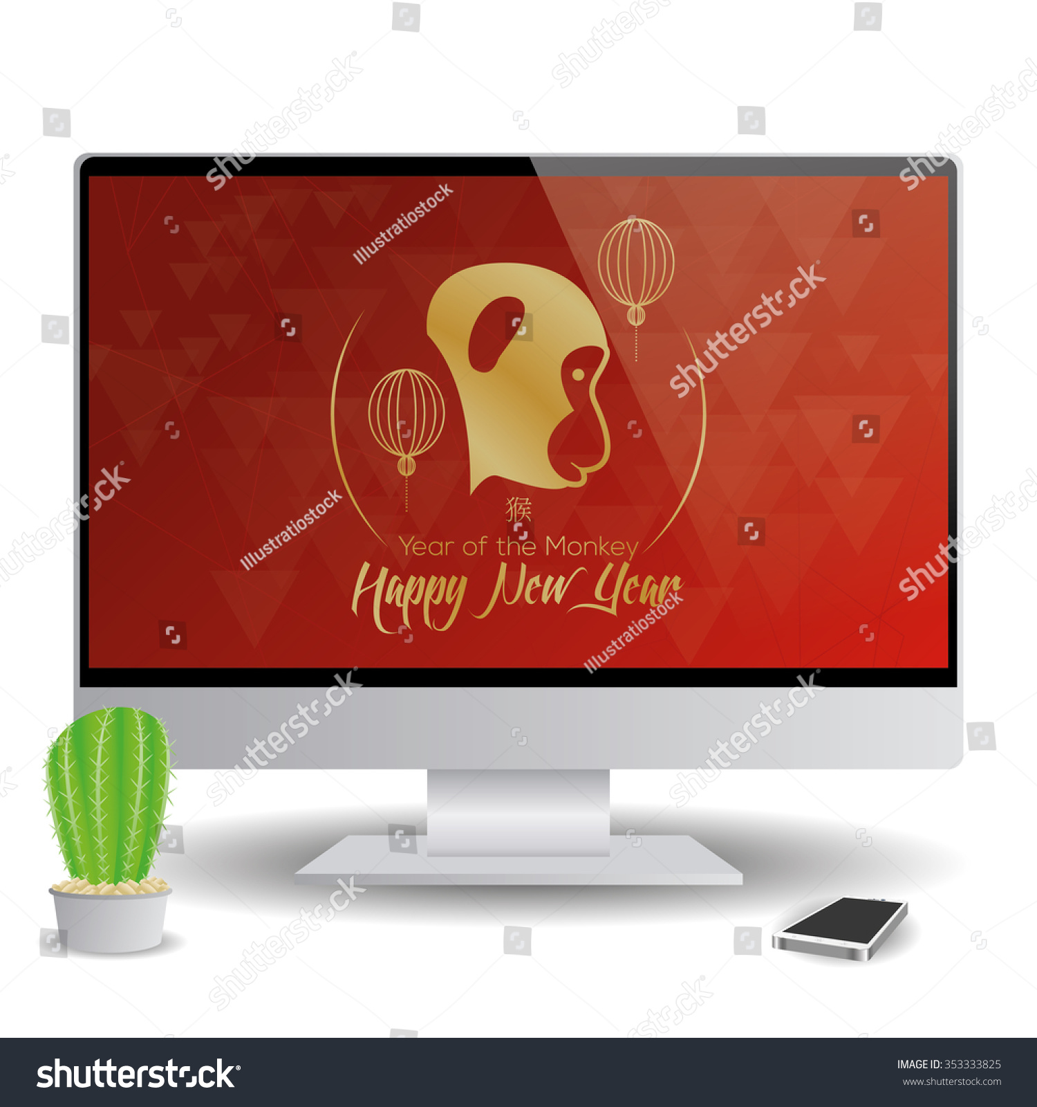 isolated computer screen with a chinese new year screensaver