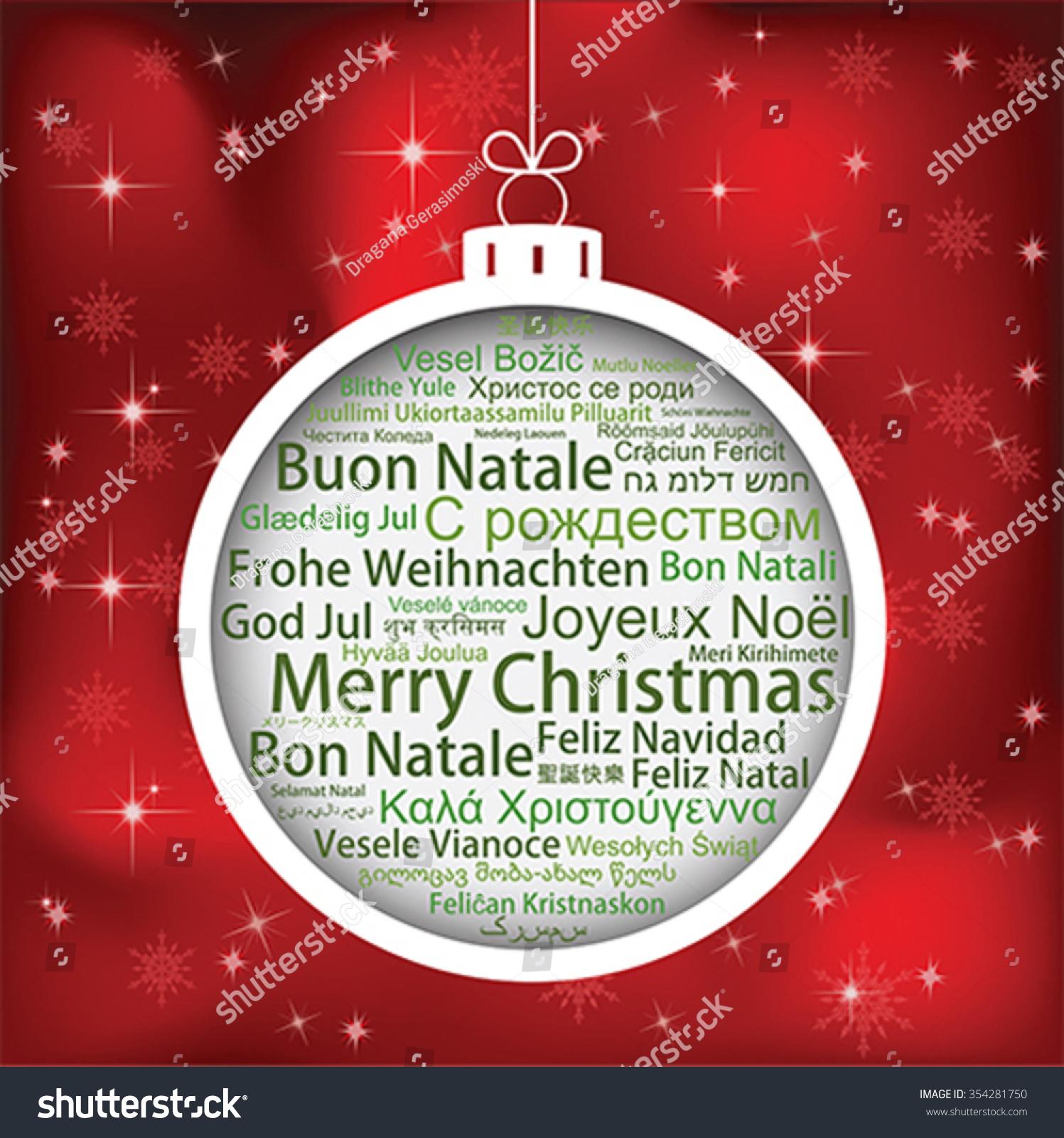 Merry Christmas Snowflake Ball Greeting Card Stock Vector Royalty