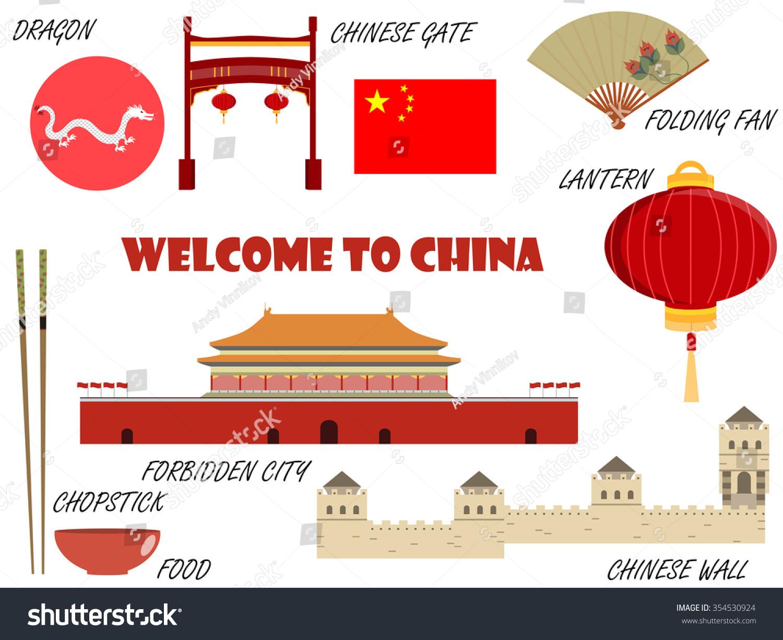 Welcome china symbols china set icons stock vector 354530924 welcome to china symbols of china set of icons vector biocorpaavc Gallery