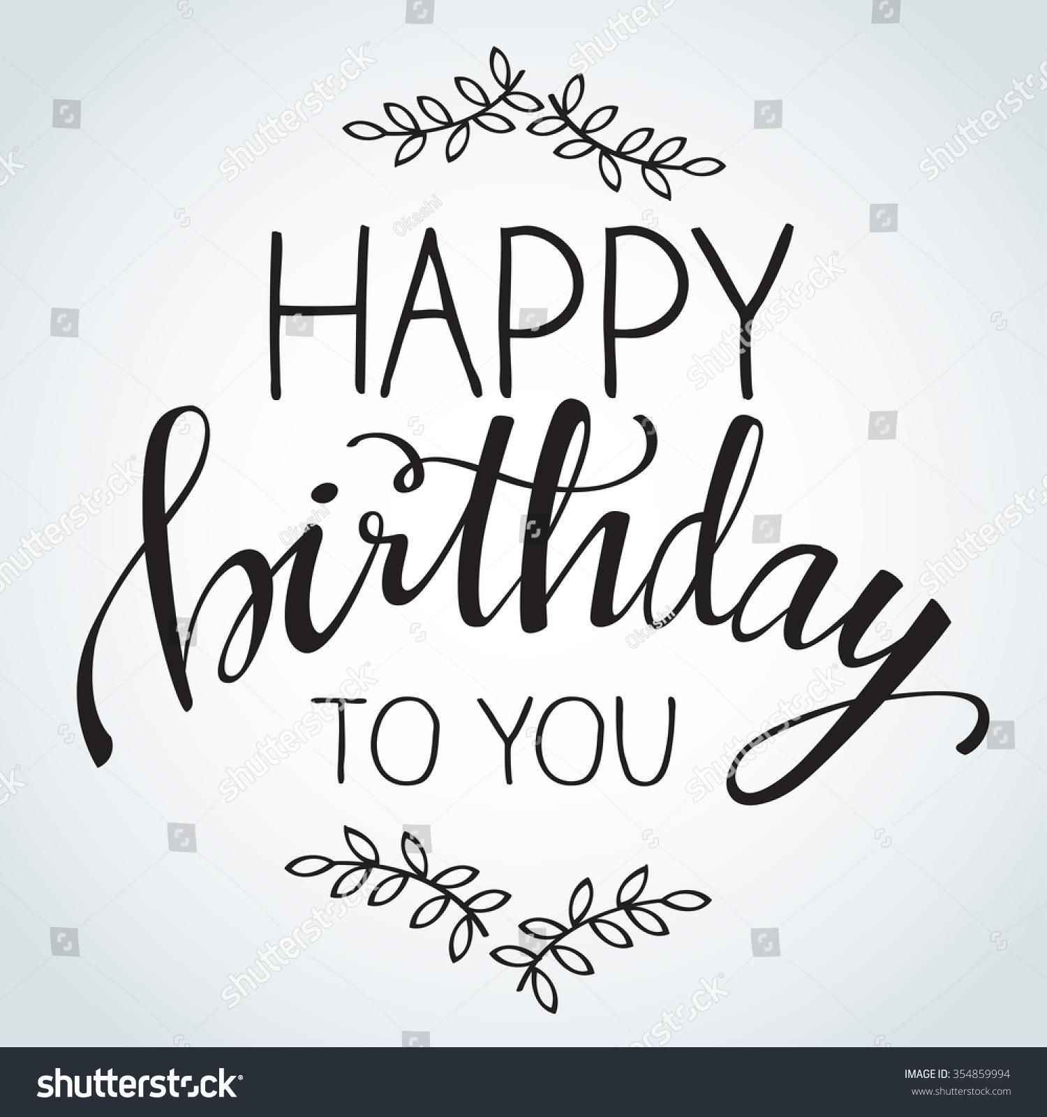 Birthday Calligraphy Vector Illustration 354859994