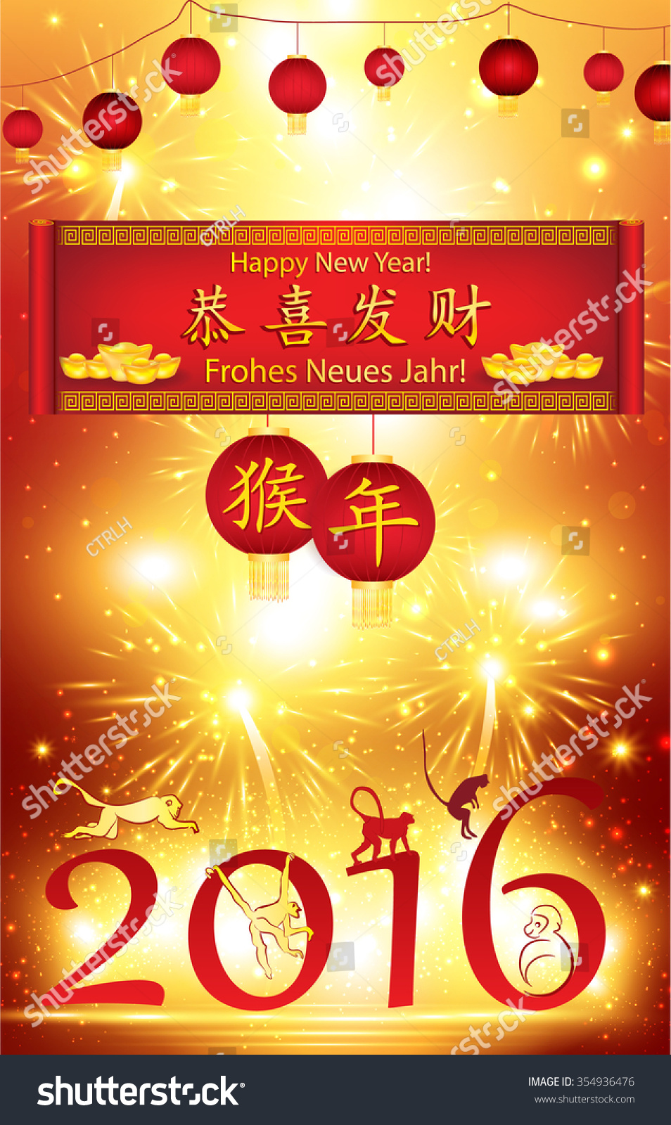 Chinese new year greeting card text stock illustration 354936476 chinese new year greeting card text stock illustration 354936476 shutterstock m4hsunfo
