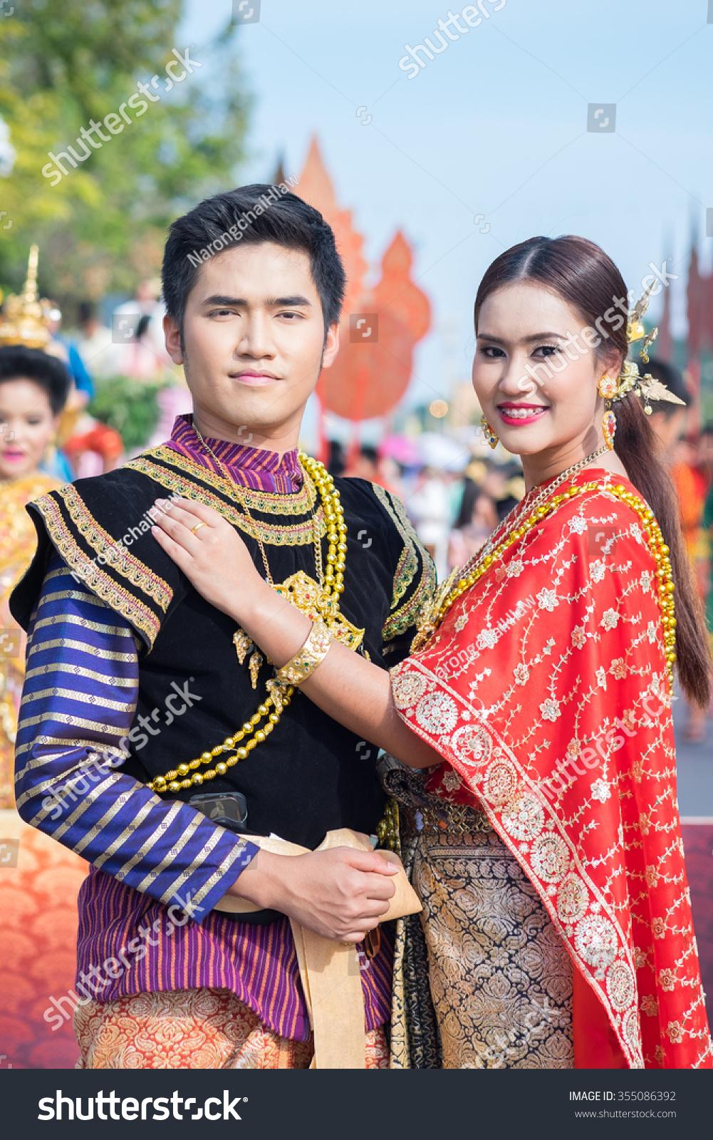 thai 18 girl