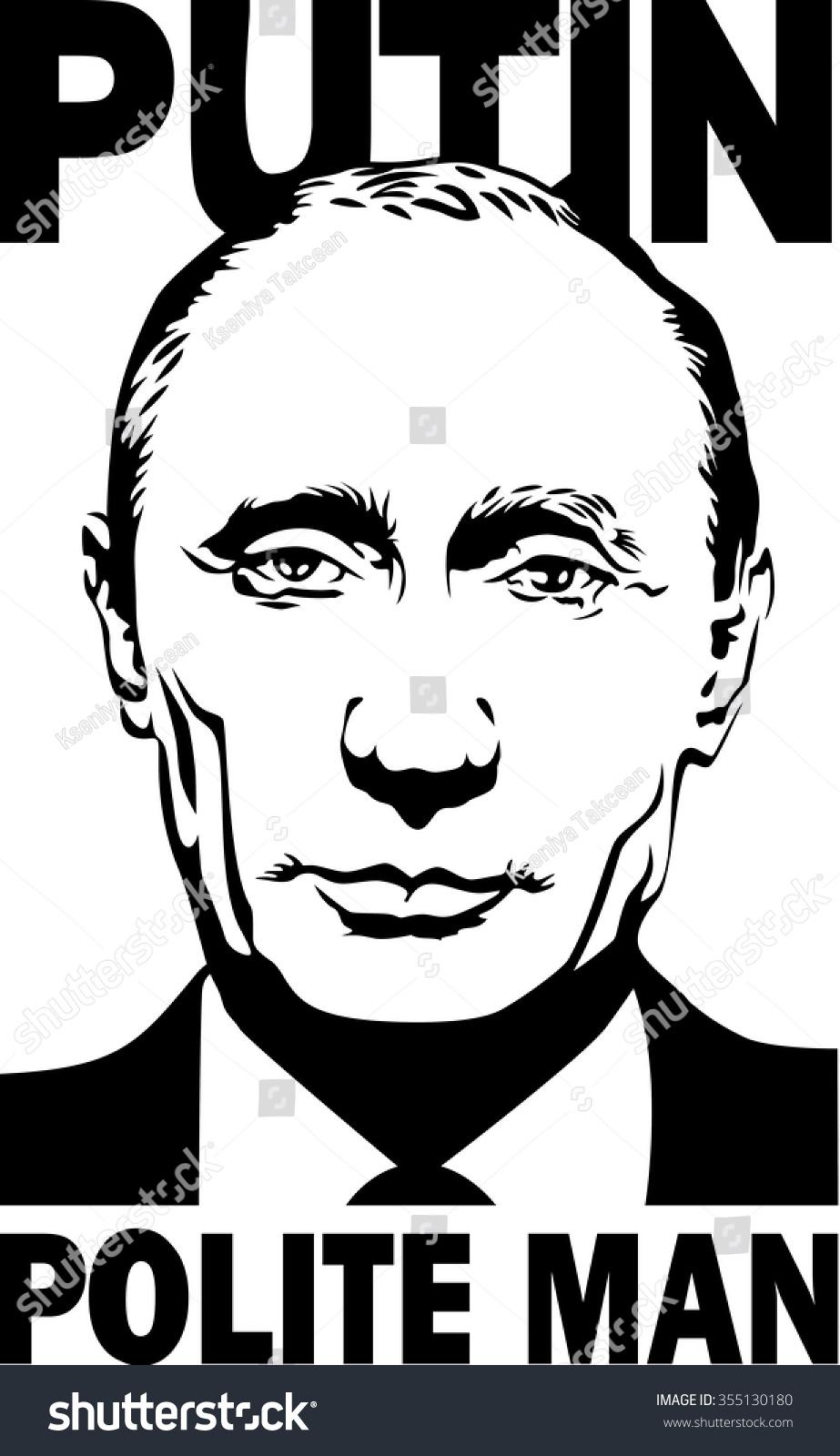 December 13 2015 Vector Illustration Russian Stock Vector Royalty Free 355130180