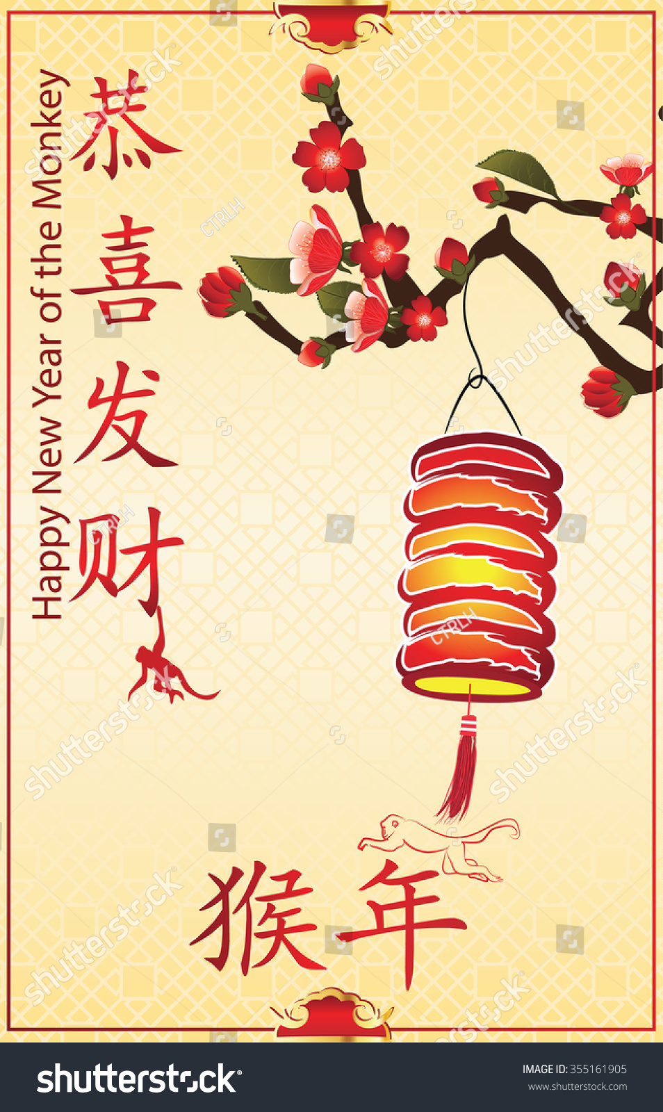 Business Chinese New Year Greeting Card Stock Vector 355161905 ...