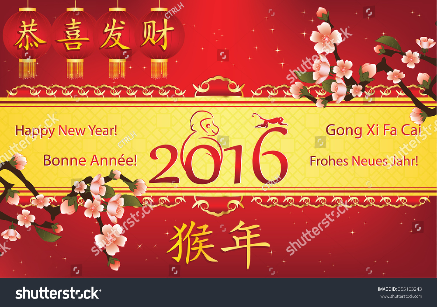 Chinese New Year 2016 printable greeting card Text translation Happy New Year Chinese English French German Year of the Monkey Contains also cherry blossom paper lanterns water auspicious