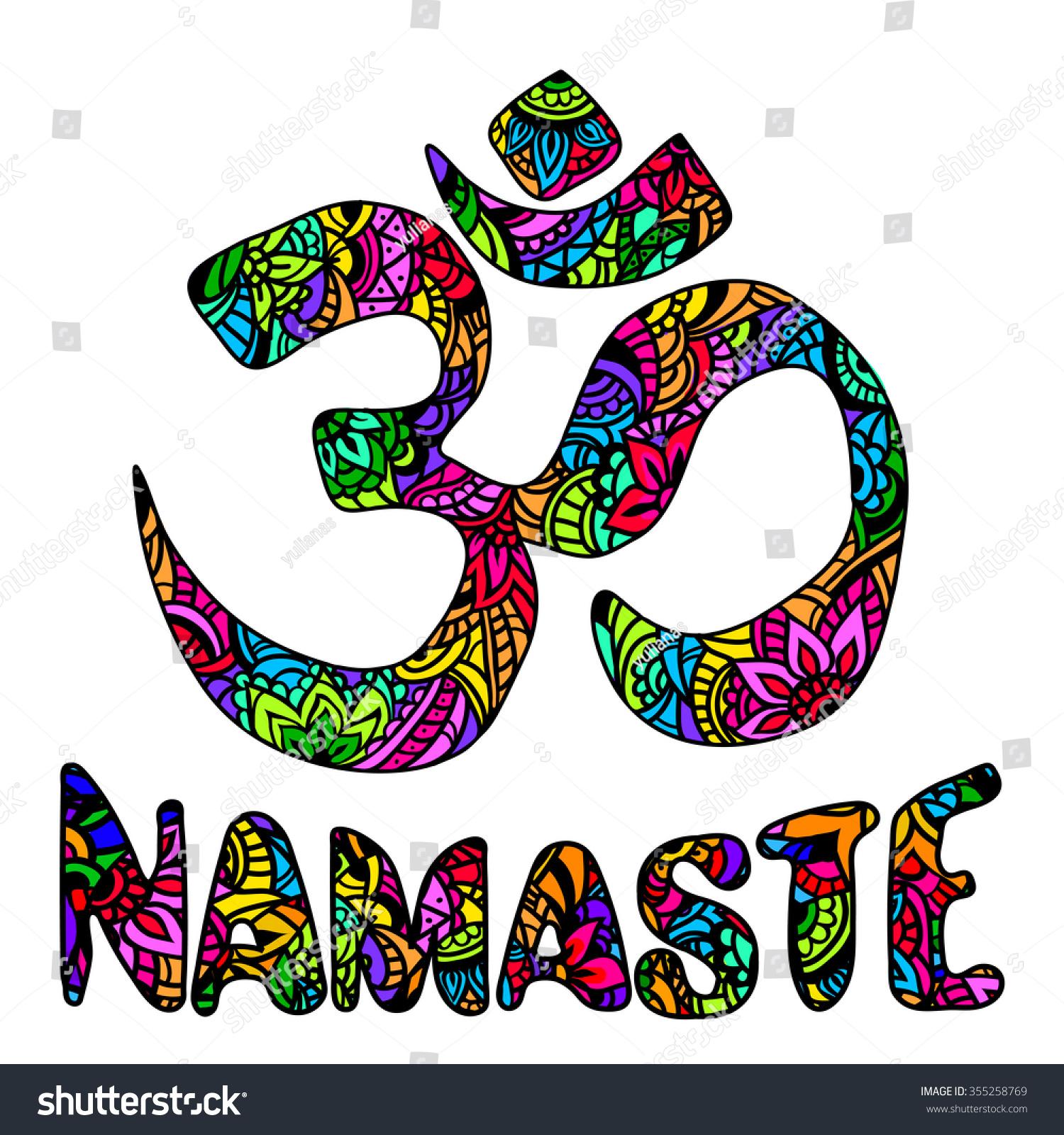 Om Namaste Multicolor Ornament Symbol Pattern Stock Vector Royalty