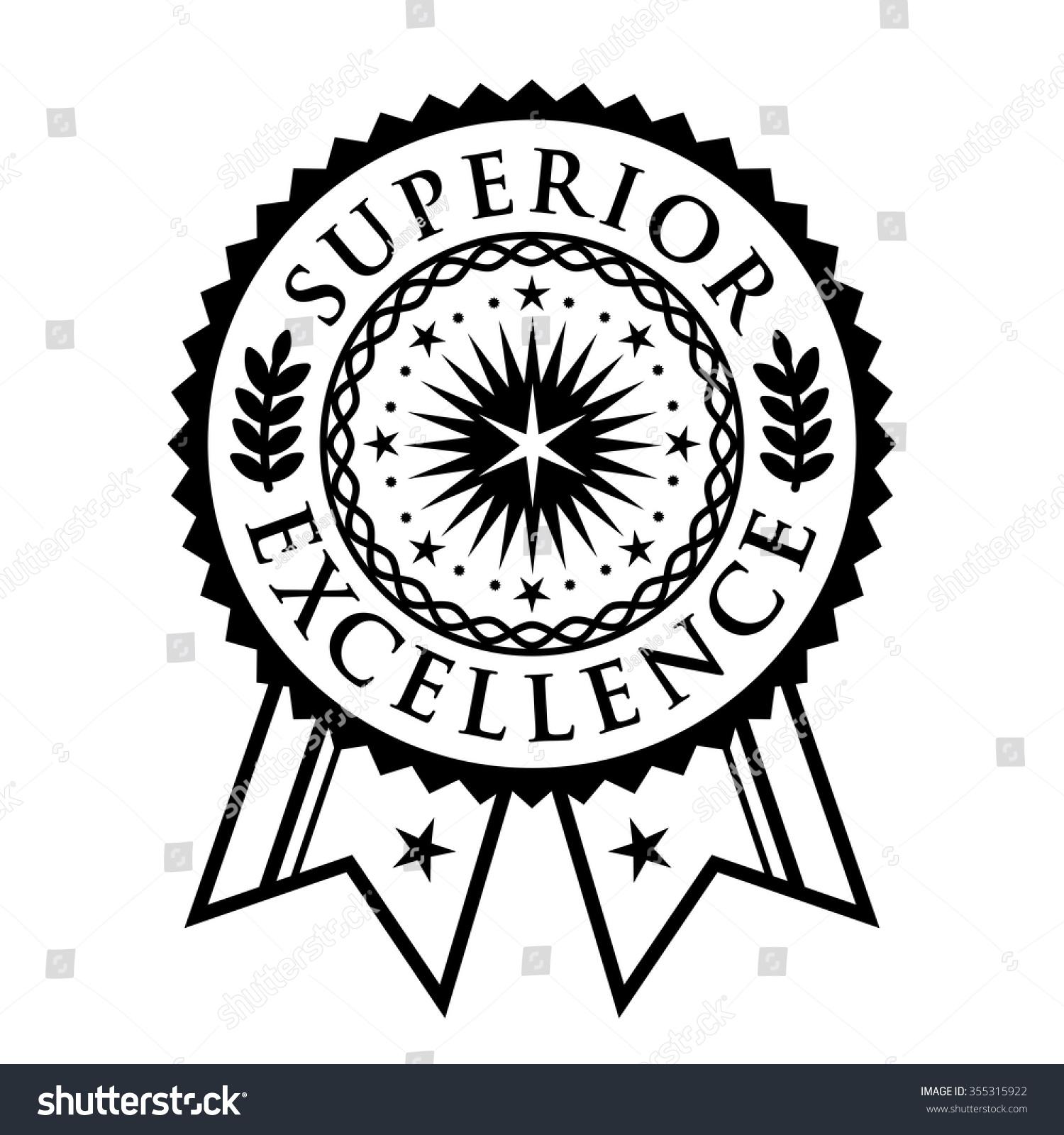Certificate Seal Emblem Superior Excellence Achievement Stock Vector