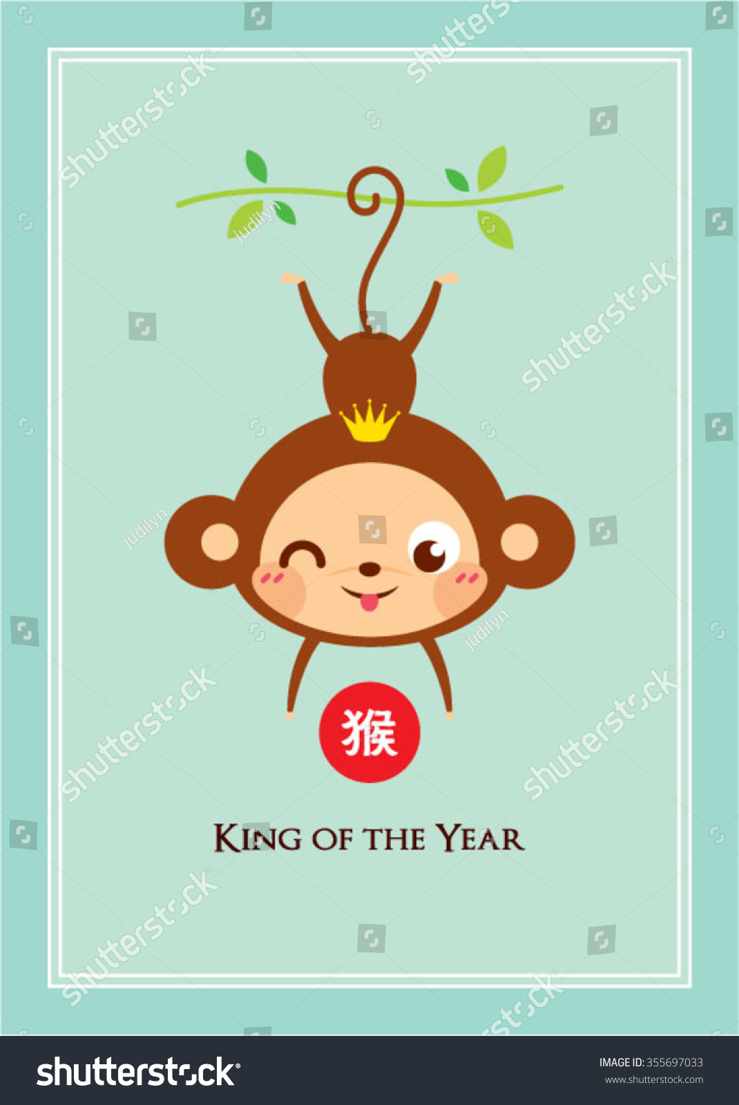 Cute monkey king 2016 year greeting stock vector 355697033 for Wildlife christmas cards 2016