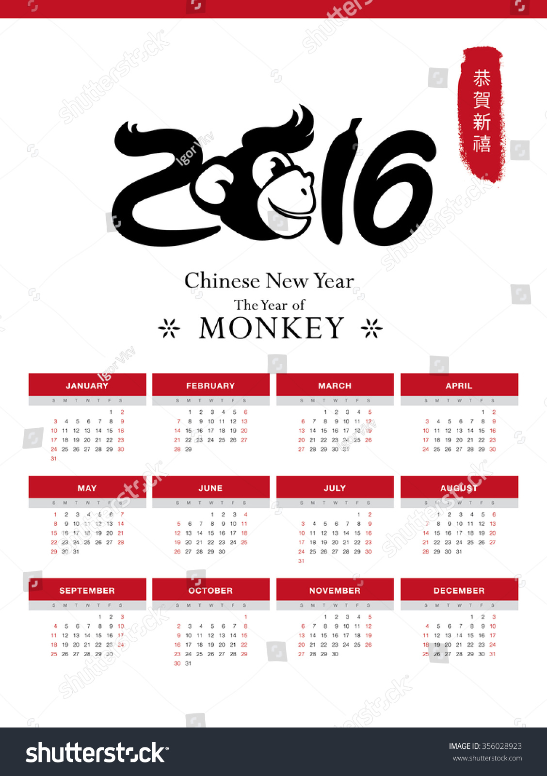 wall calendar 2016 chinese wording translation happy new year 2016 chinese new - Chinese New Year 2016 Calendar
