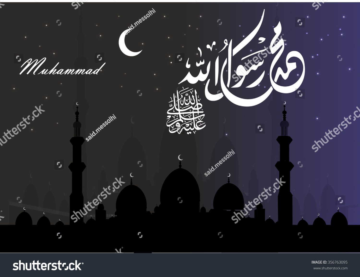 vector illustration of calligraphy arabic Translation the name of the prophet muhammad peace be upon him Background Mosque
