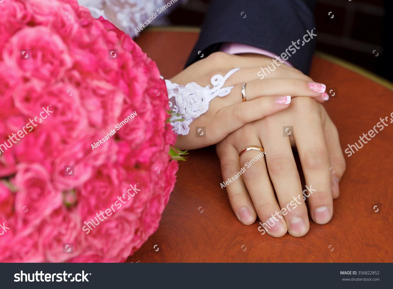 Hands Men Women Wedding Rings Stock Photo Edit Now 356822852