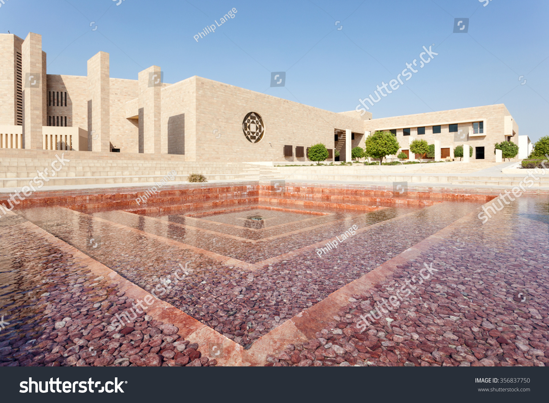 stock photo education city qatar