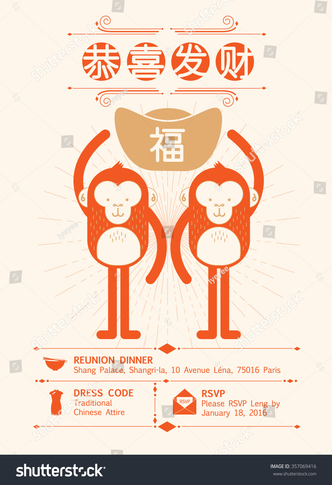 Chinese Calendar Illustration : Chinese calendar new year stock vector