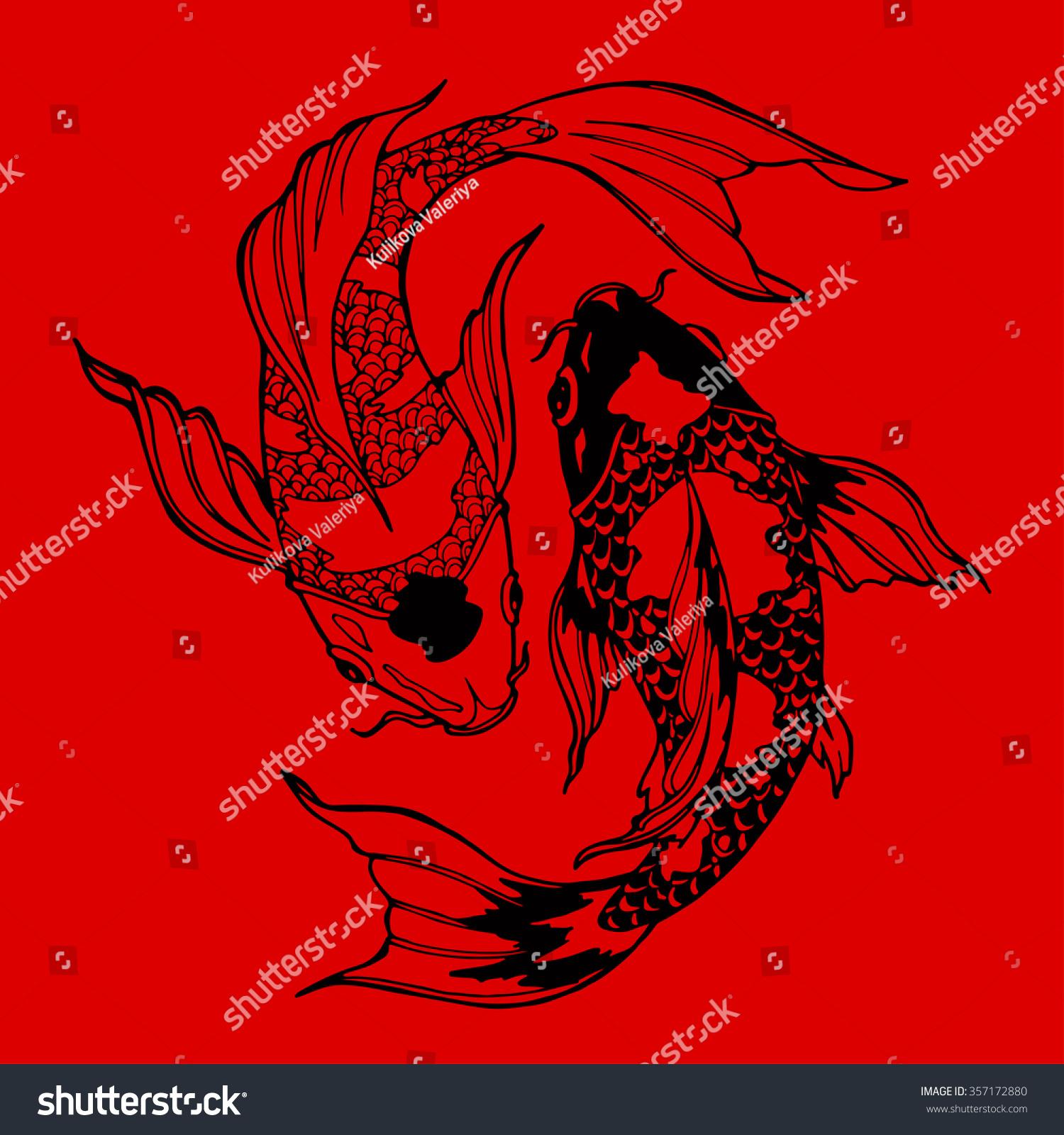 Illustration Koi Carp Coloring Page Yin Stock Vector 357172880 ...