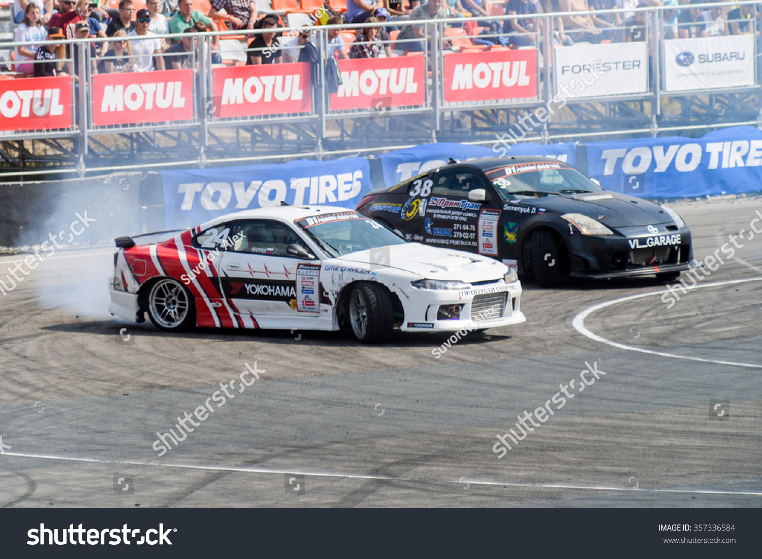 ARTEM RUSSIAN SEPTEMBER 20 car battles in Asia Pacific D1 Primring Grand Prix 2015 Russian Drift Series on September 20 2015