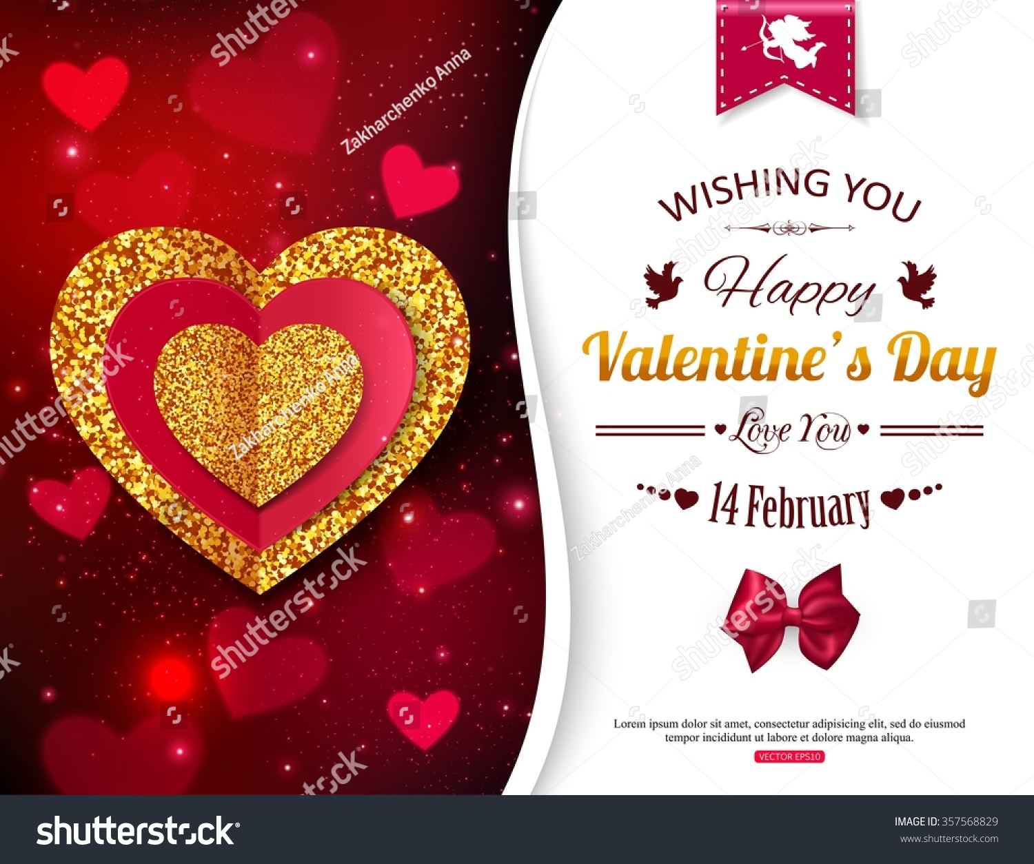 Valentines Day Party Invitation Vector Illustration Stock Vector ...
