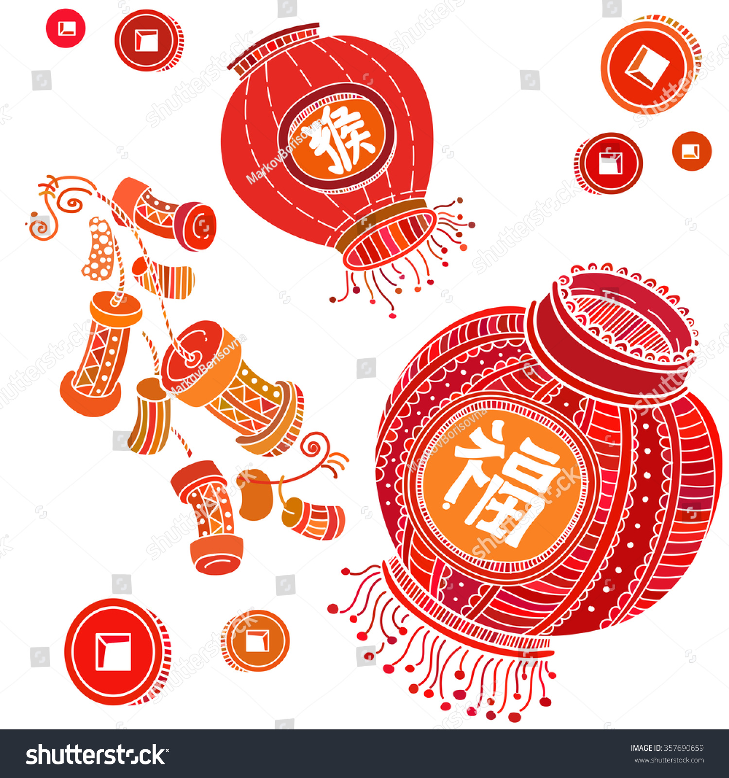 Chinese New Year Graphic Pattern Stylized Stock Vector ...