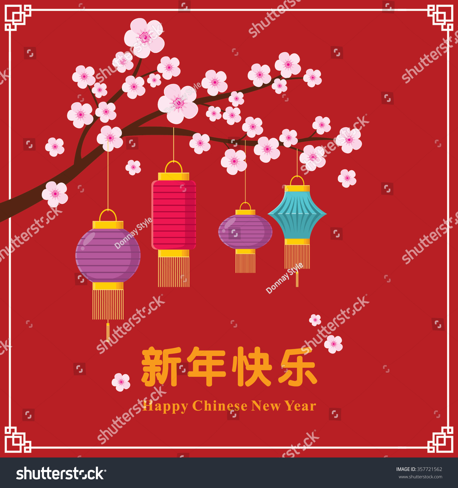 Poster design meaning - Vintage Chinese New Year Poster Design With Plum Blossom Traditional Lantern Chinese Wording Meanings