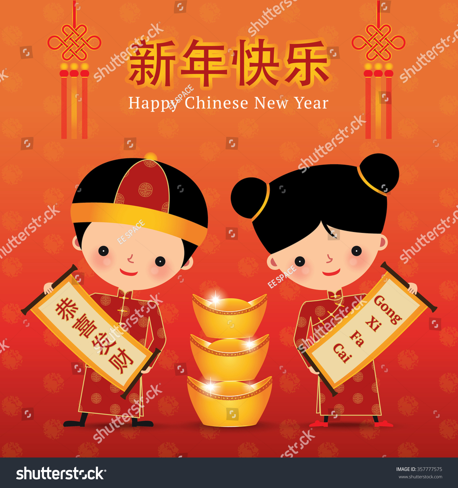Chinese new year couple gong xi stock vector 357777575 shutterstock chinese new year couple with gong xi fa cai greeting word meaning wish kristyandbryce Image collections