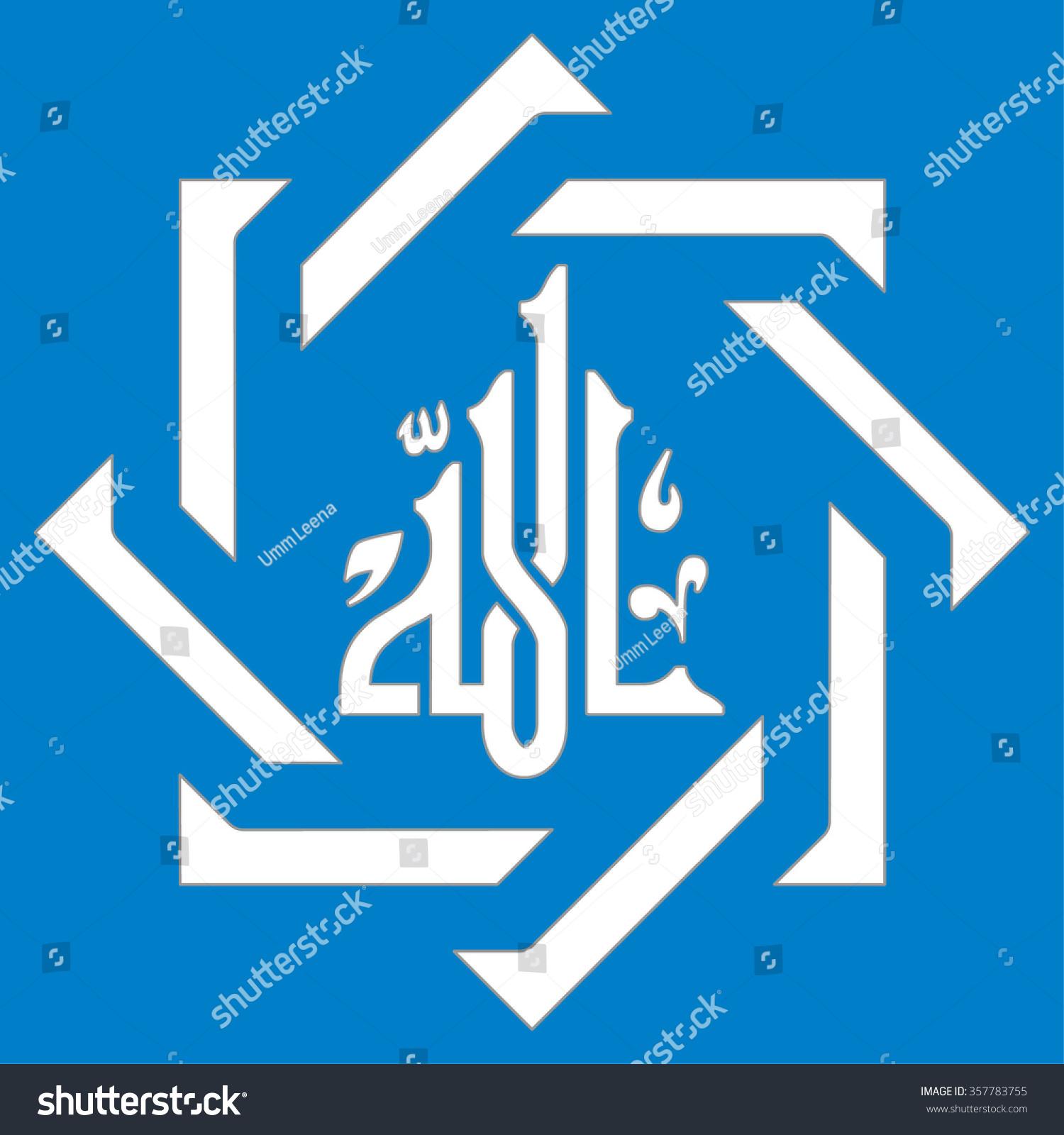 Islamic arabesque stencil joy studio design gallery