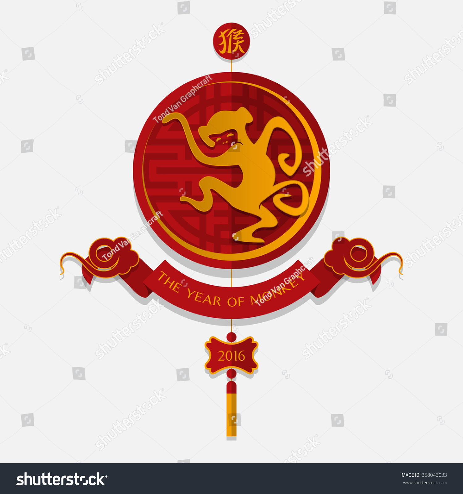 chinese new year monkey paper cut art gold stamp with chinese art border