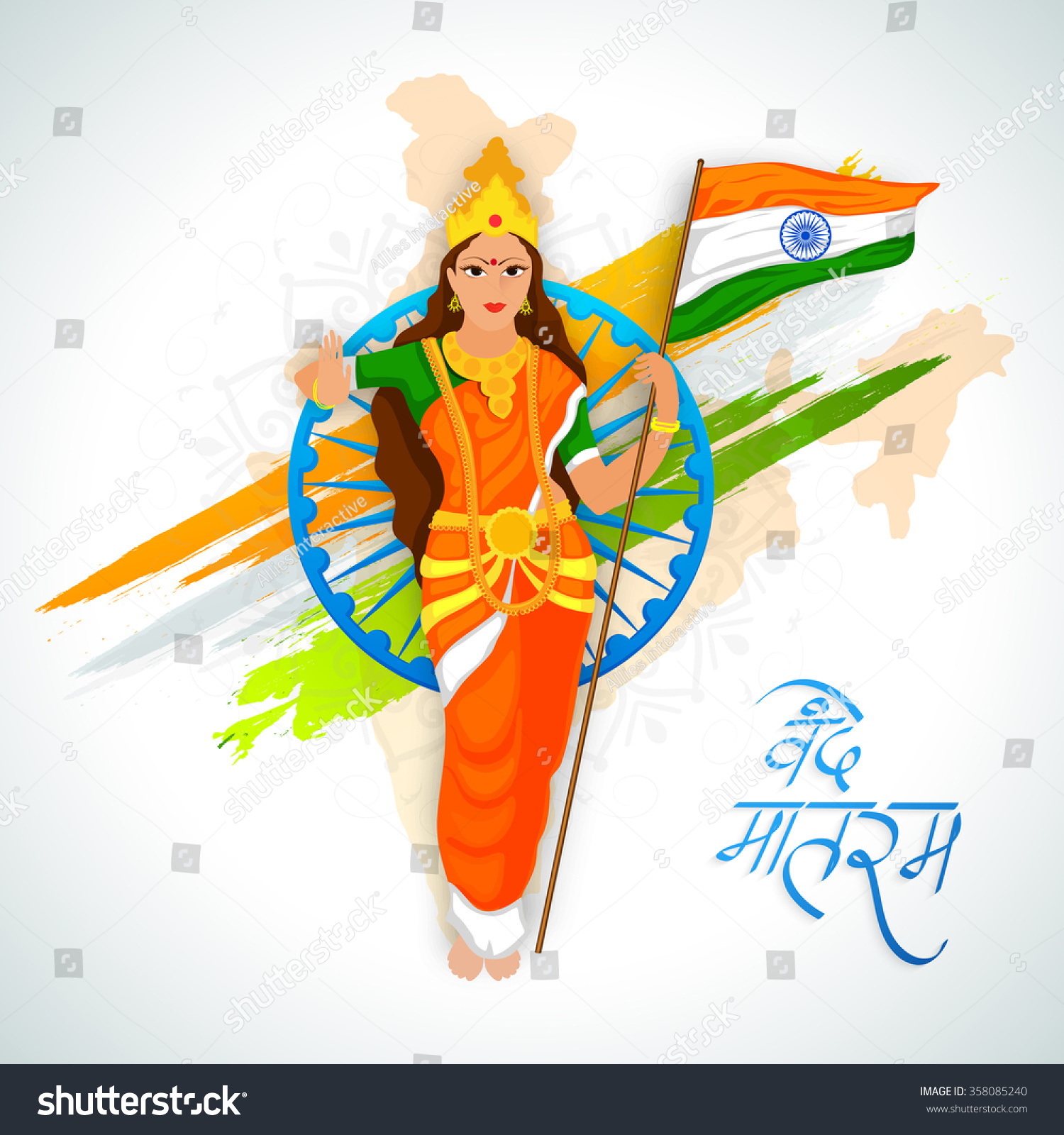 bharat mata with rss flag - photo #25