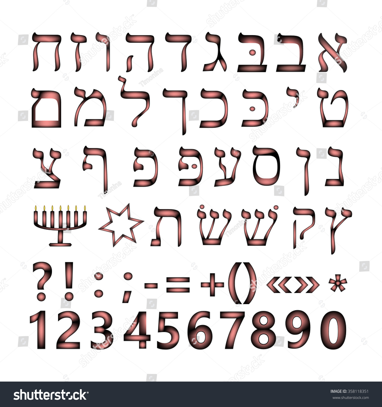 Hebrew font hebrew language figures number stock vector 358118351 the hebrew language the figures number jewish symbols star biocorpaavc Image collections