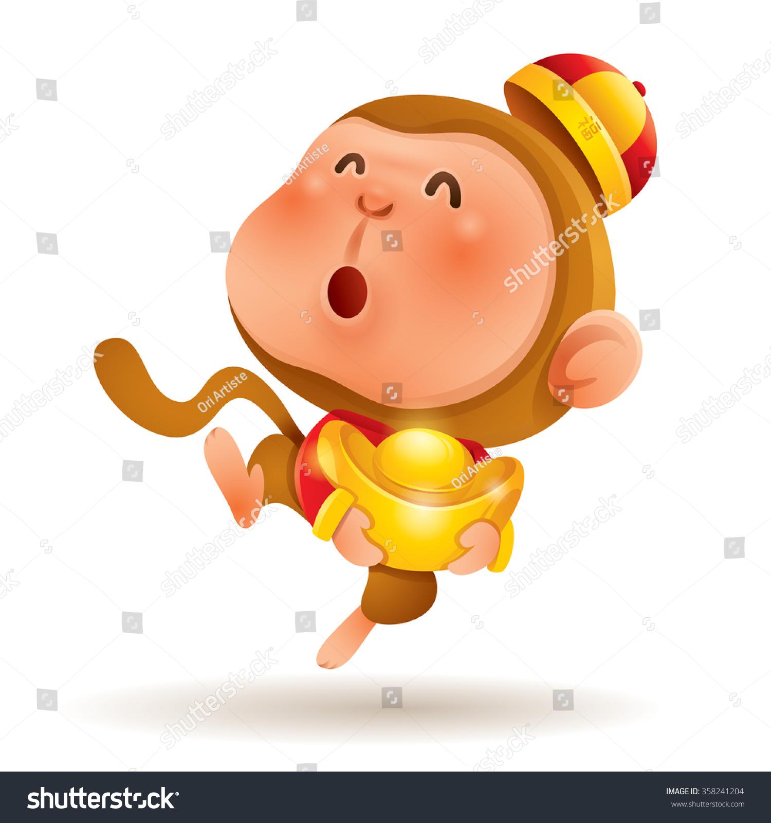 Chinese Zodiac Monkey Chinese New Year Stock Vector 358241204 ...