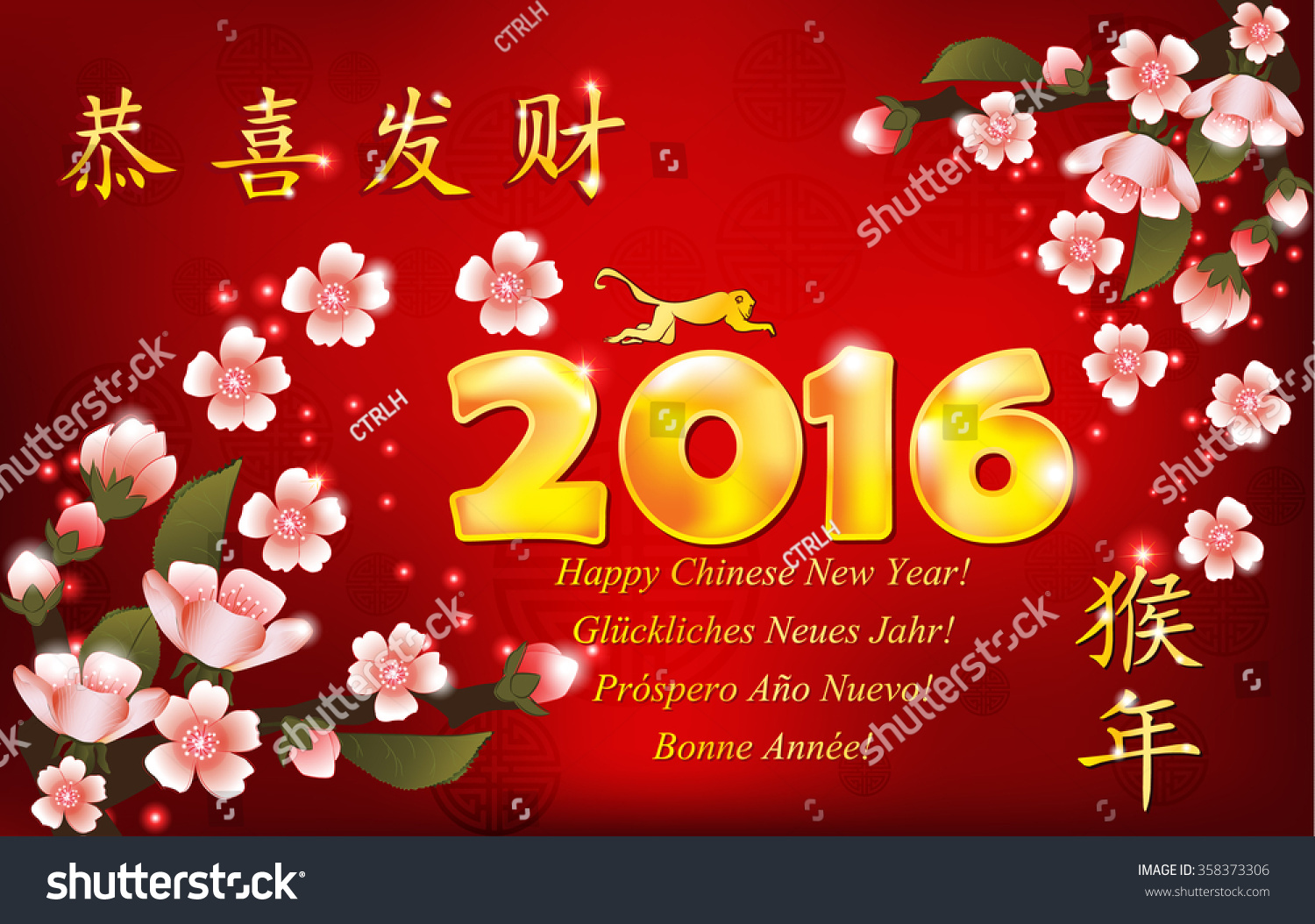 2016 business chinese new year greeting card in many languages text translation happy new