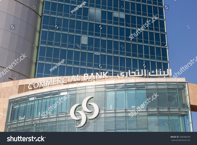 Doha qatar nov 21 commercial bank stock photo 358586039 shutterstock doha qatar nov 21 commercial bank of qatar headquarters building in doha downtown buycottarizona Images