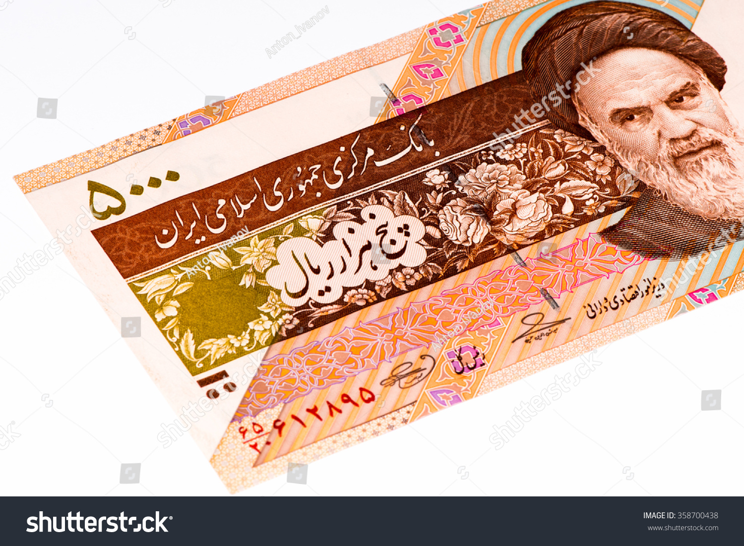 5000 iranian rials bank note rial is the national currency of iran