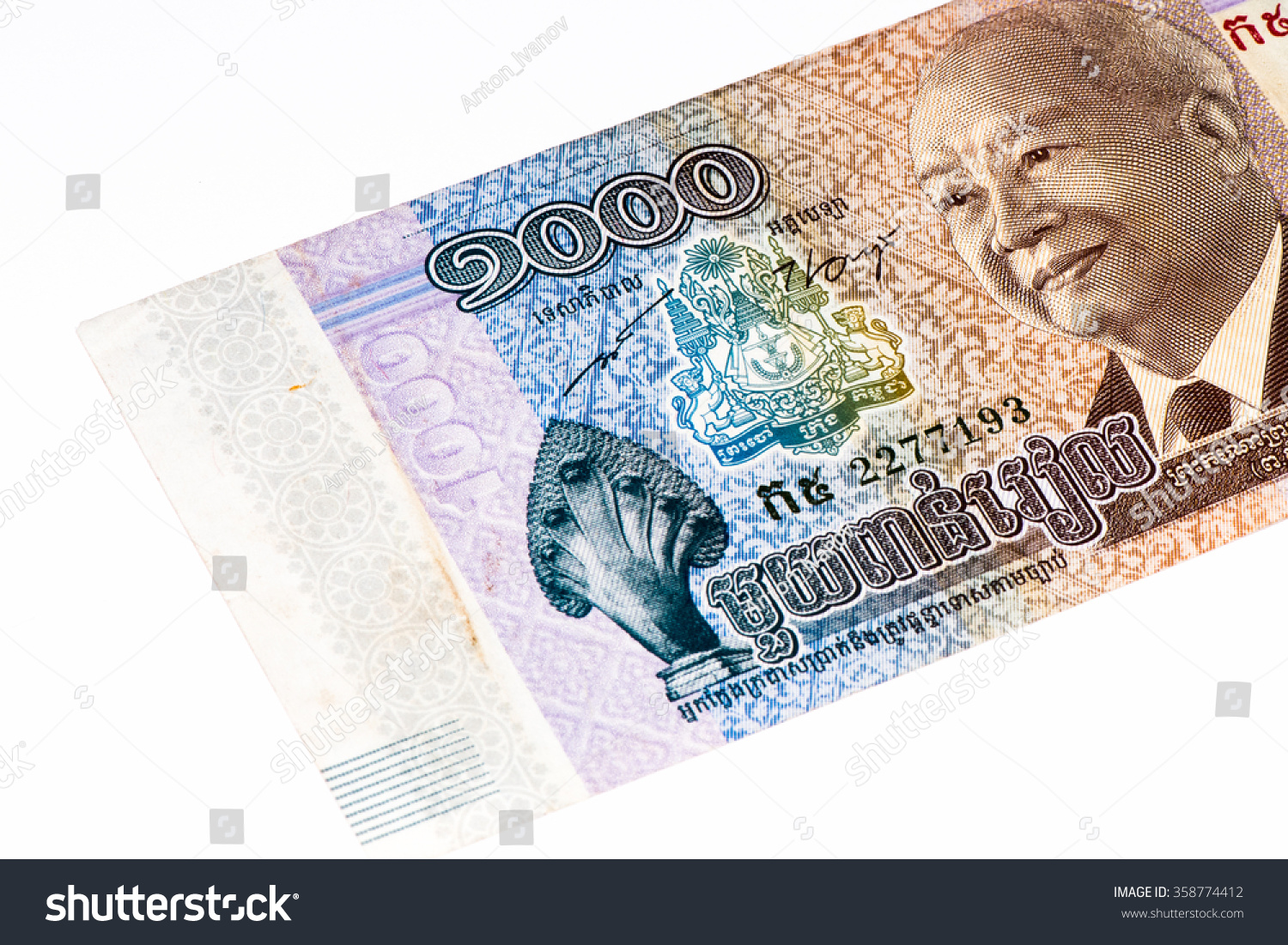 1000 Cambodian Riels Bank Note. Riel Is The National ...