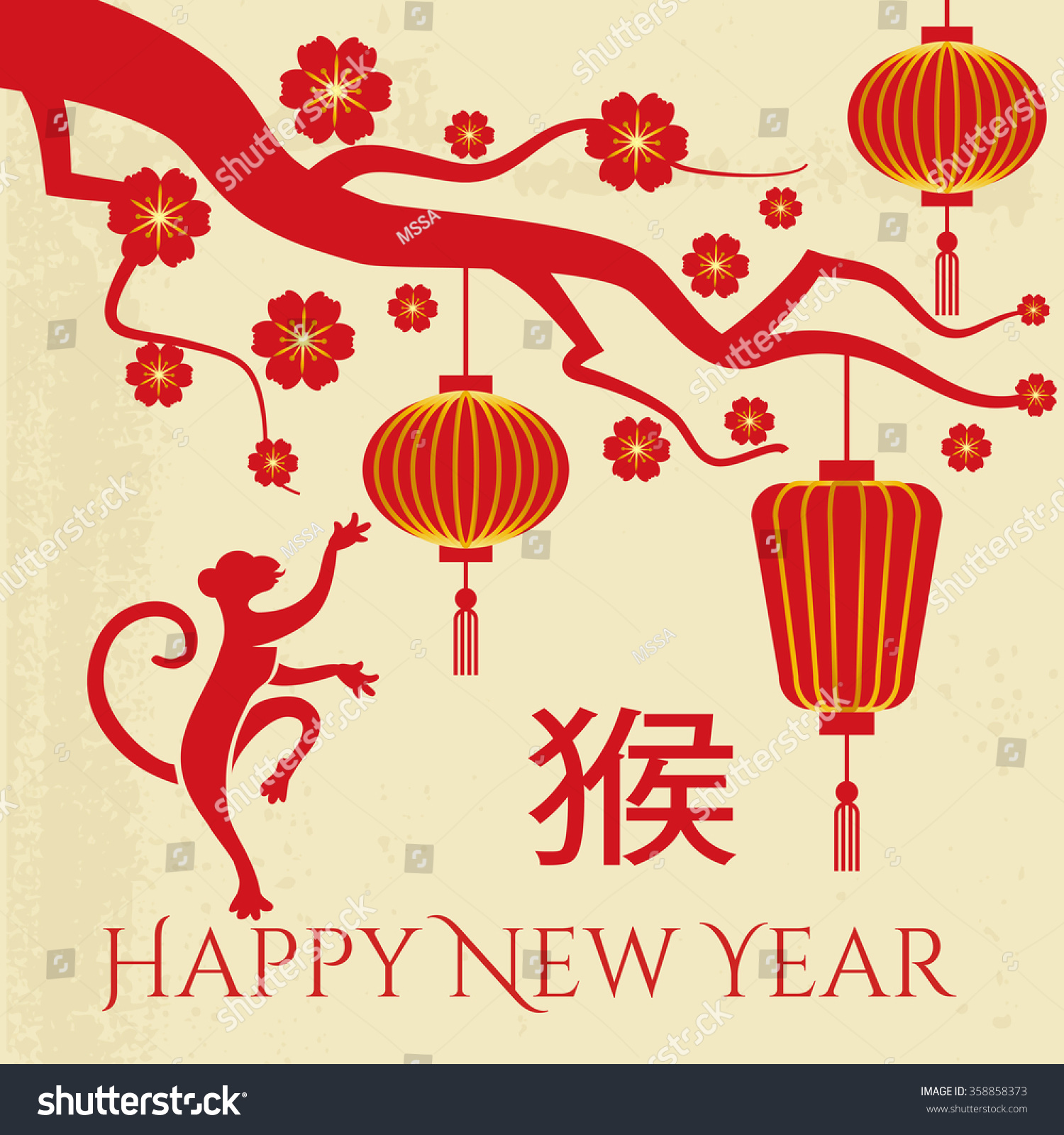 Chinese New Year Card Design Monkey Stock Vector 358858373 ...