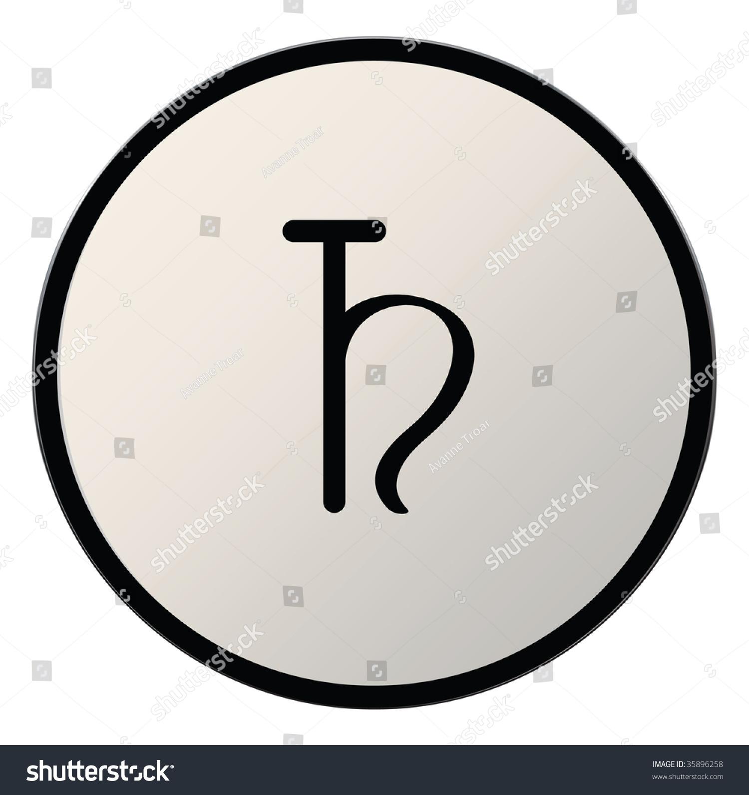 Symbol For Planet Saturn