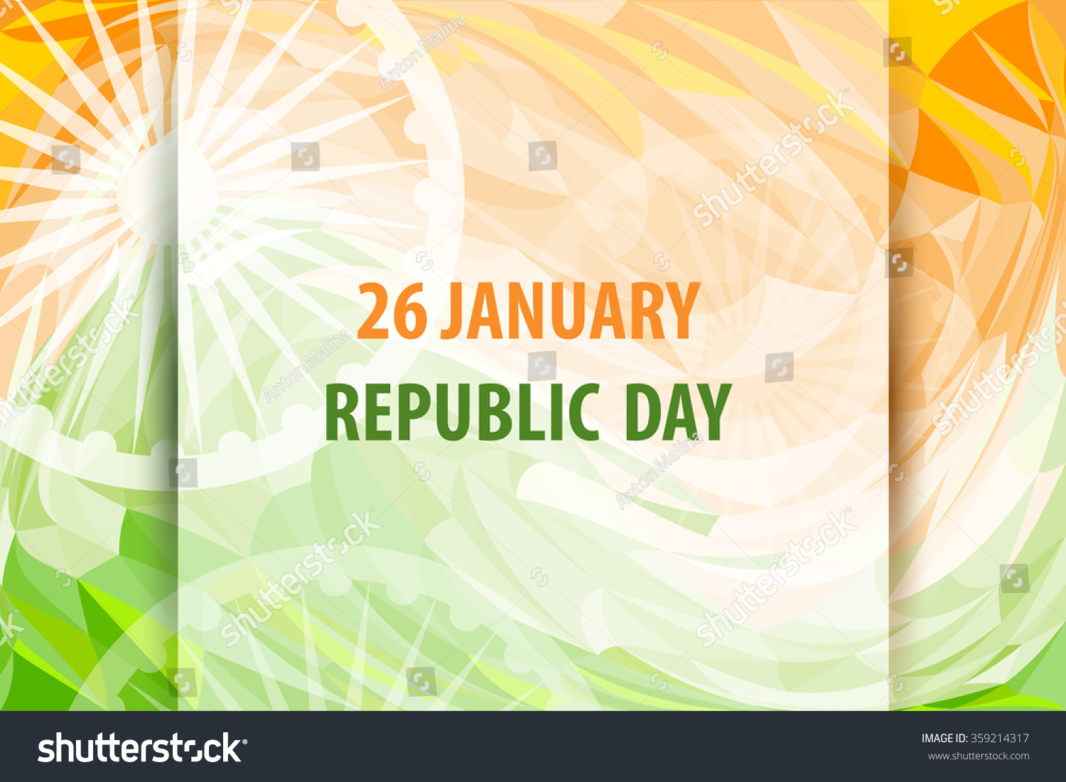 Republic Day India 26 January Indian Stock Vector 359214317 ...