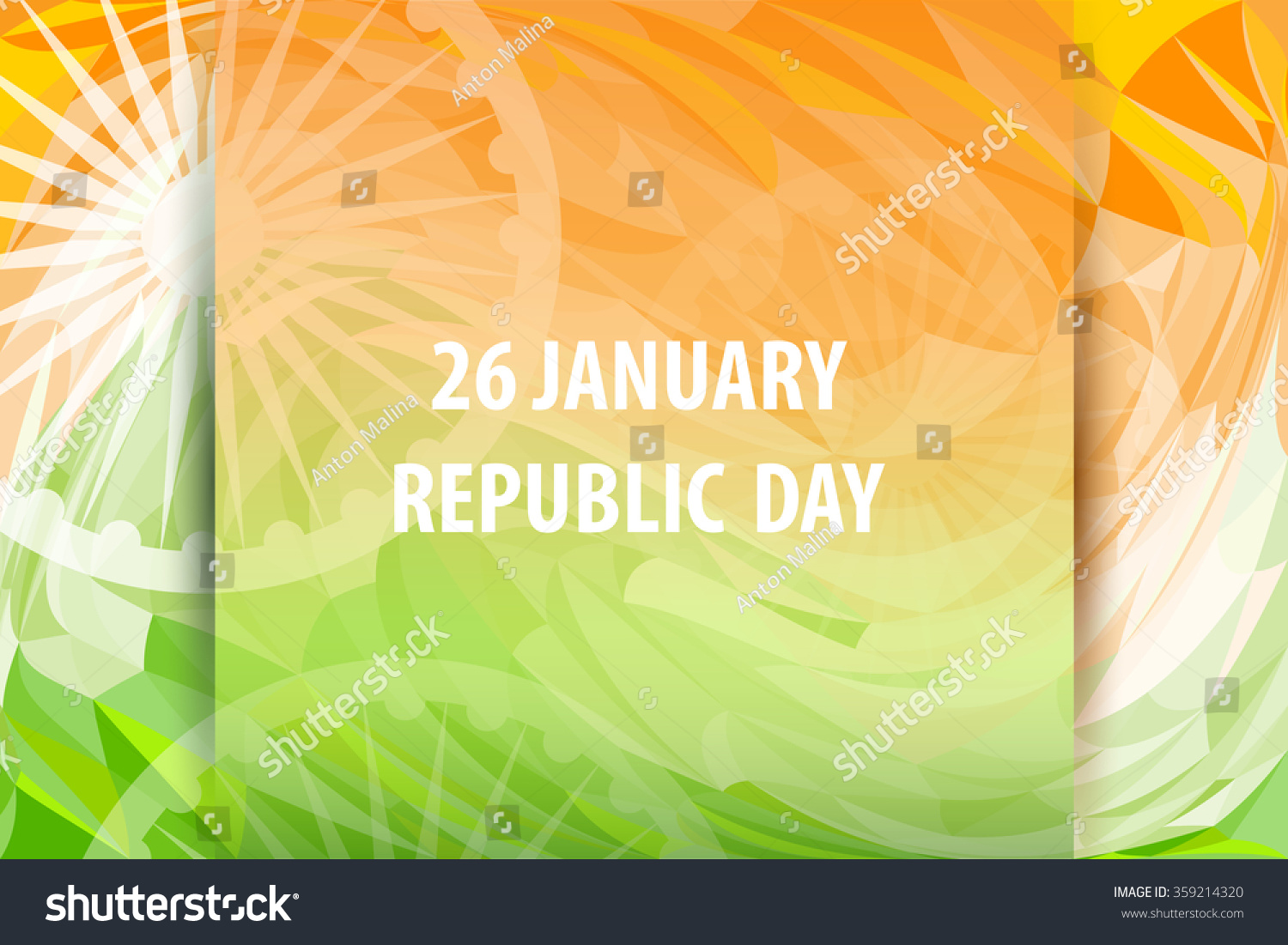 Republic Day India 26 January Indian Stock Vector 359214320 ...