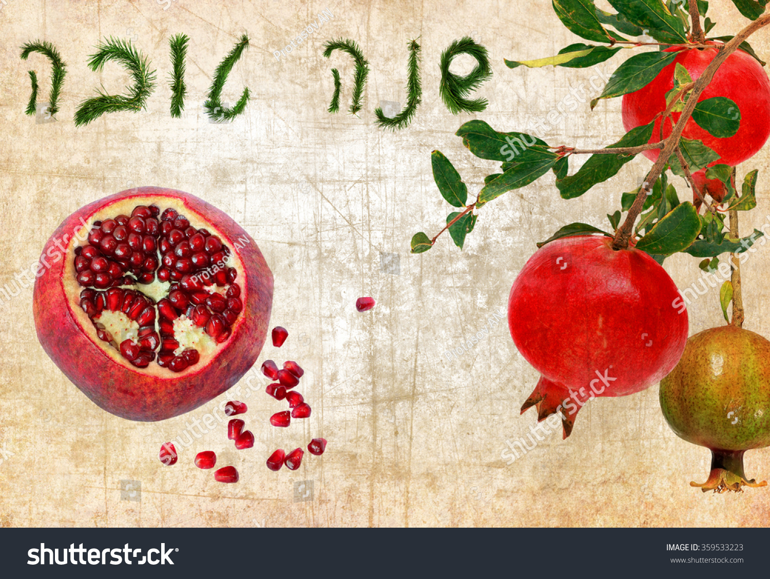 Textured Old Paper Background Pomegranate Fruit Stock Photo Edit