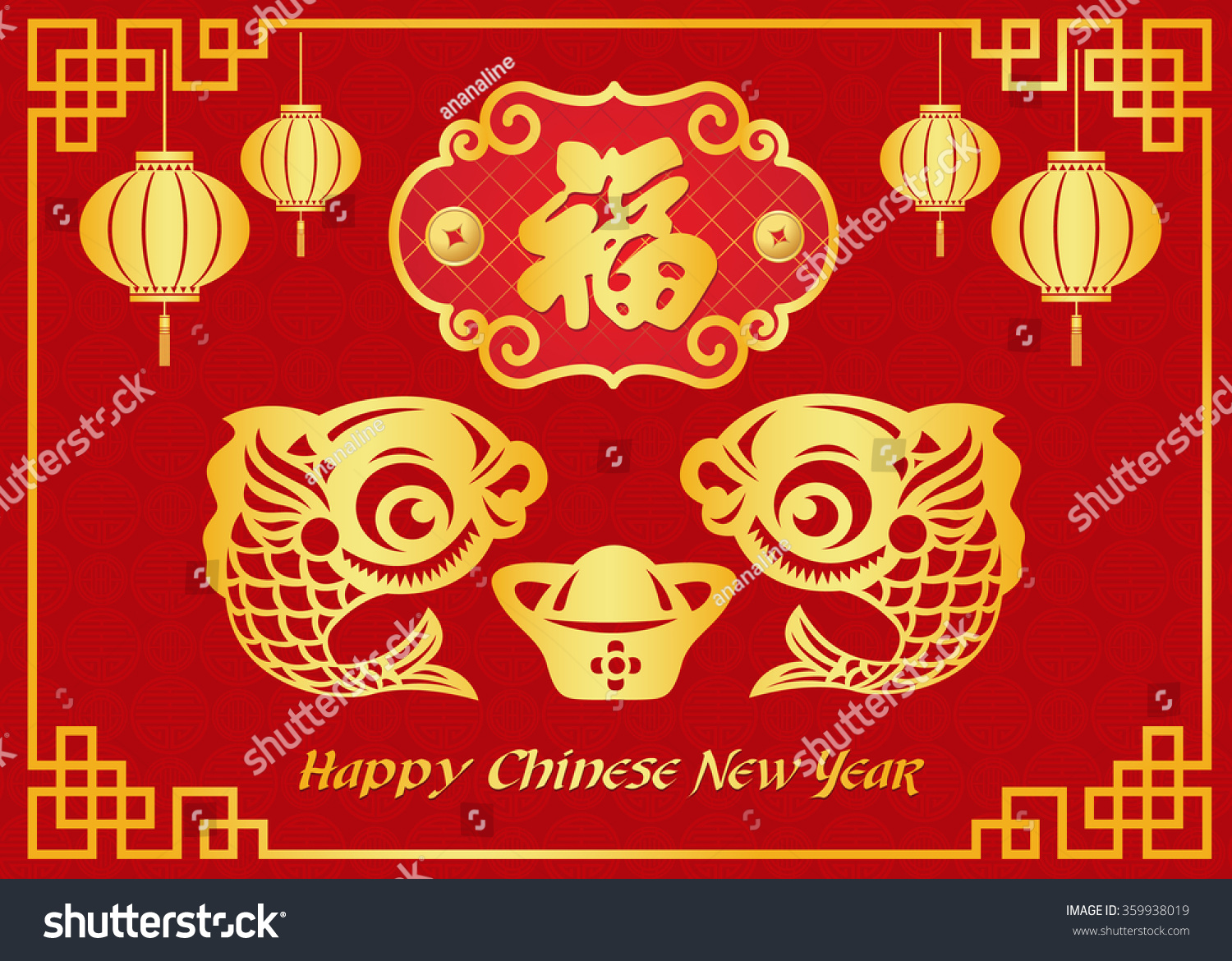 Happy Chinese New Year Card Gold Stock Vector Royalty Free