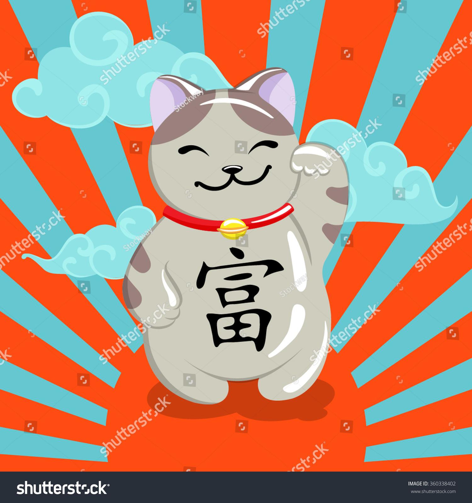 Vector Illustration With A Cat Maneki Neko Symbol Of Wealth Ez Canvas