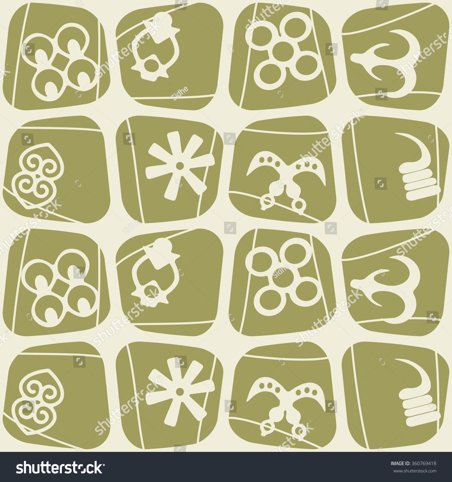 Seamless Pattern Adinkra Symbols Your Design Stock Vector Royalty